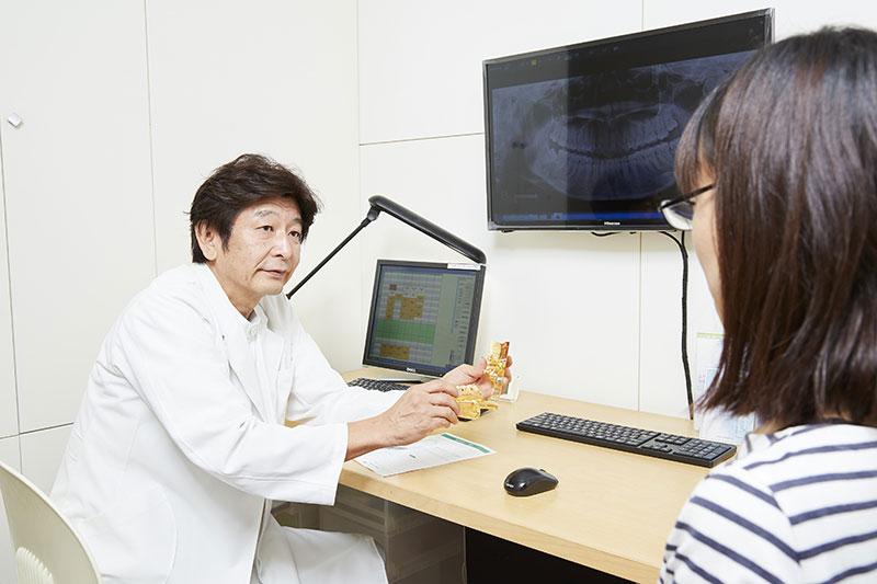 患者さんに寄り添う 歯科